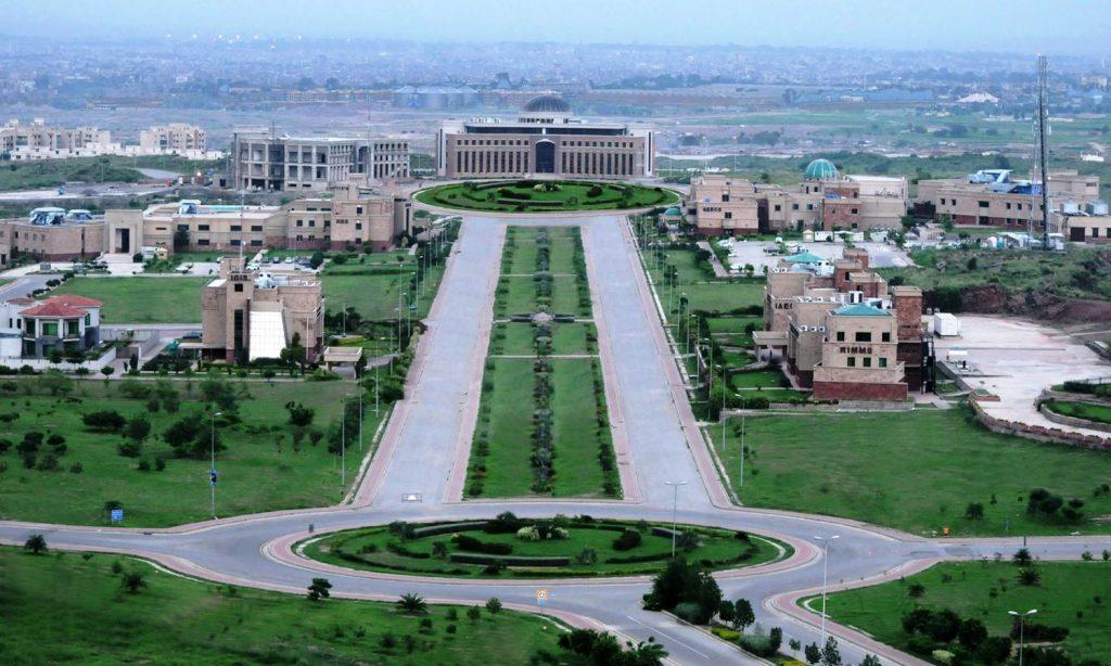 Pakistan-nust-university.jpg